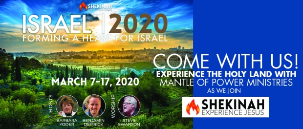 Israel 2020 Come With Us!